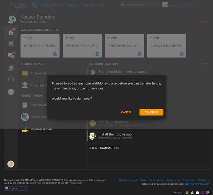 WebMoenyの登録完了