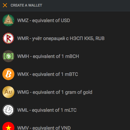 WALLETで使用する通貨を選択