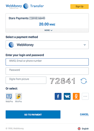 Webmoneyの入金画面