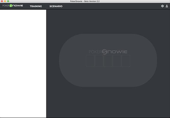 PokerSnowieの初期起動画面
